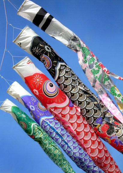 Gyermeknap japán köntösben