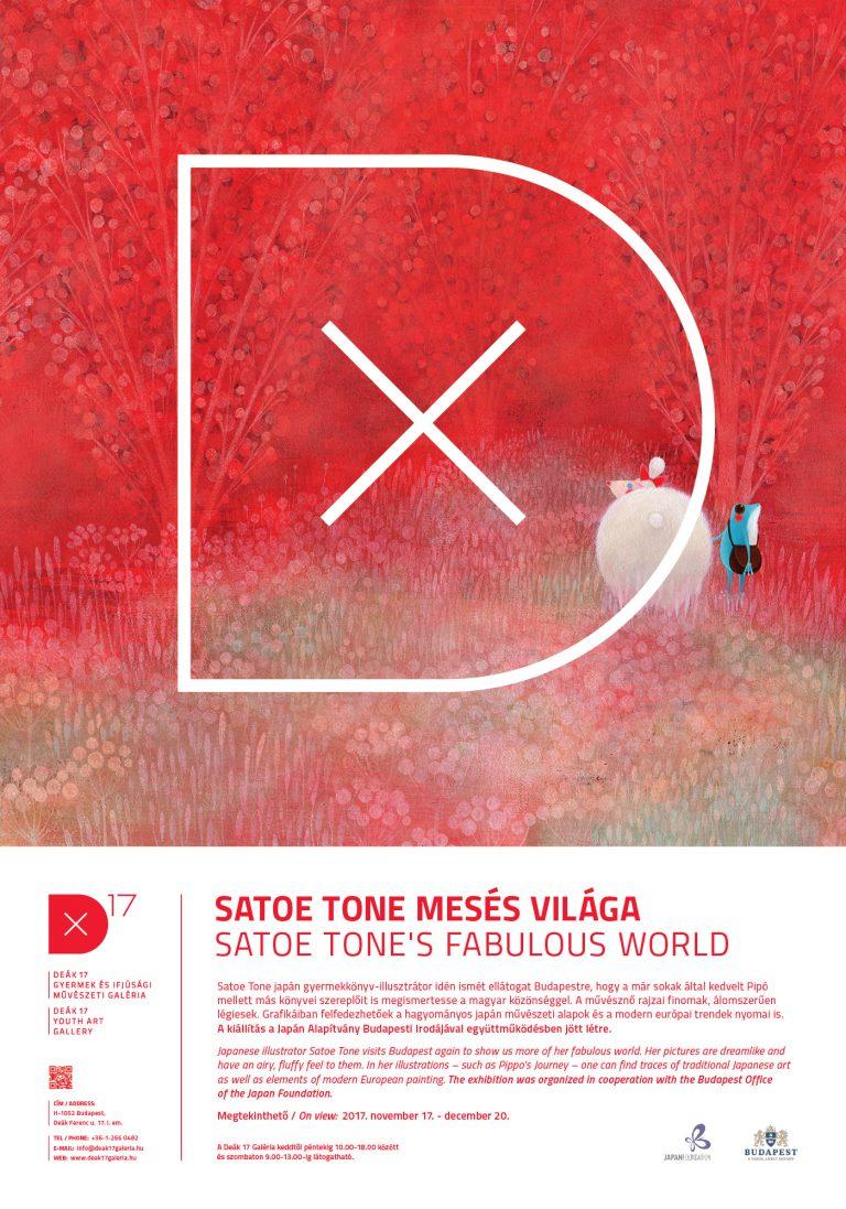 The Fabulous World of SATOE TONE