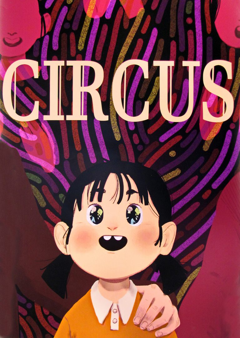 WHAT A CIRCUS!