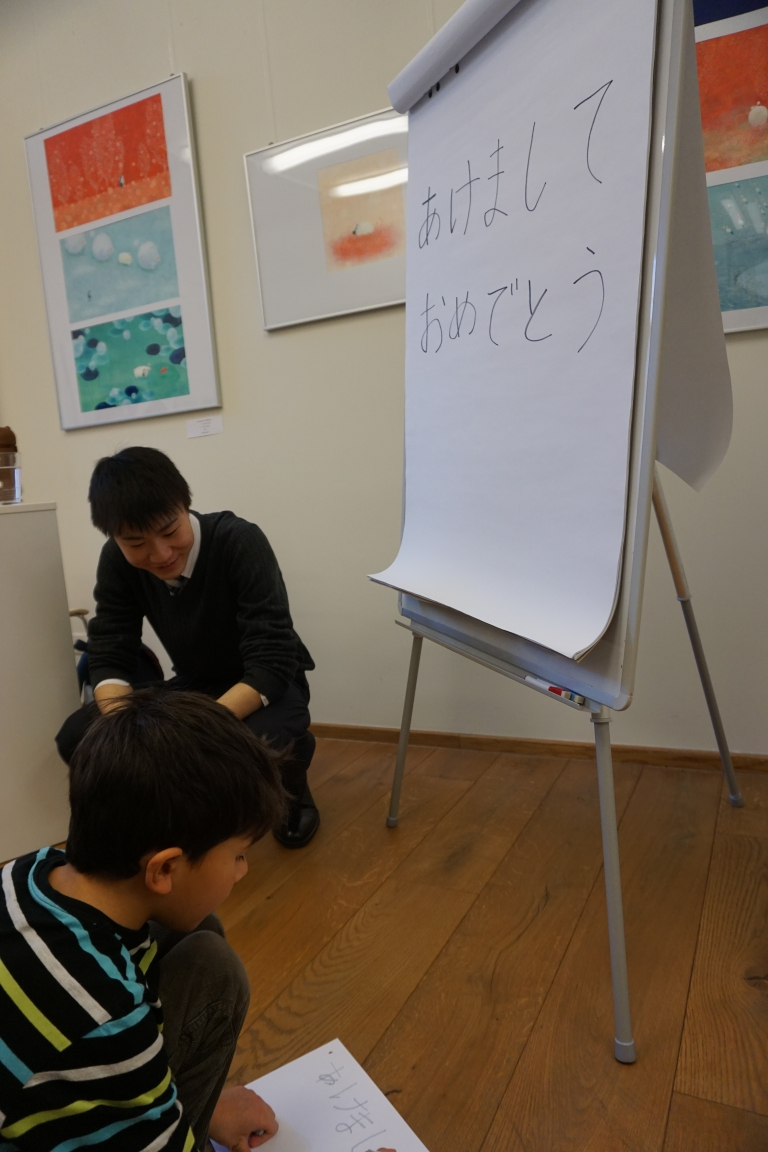 Satoe Tone Workshop